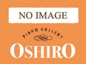 カワイDS60TS ¥250000(税抜) 1989年製造 1933791