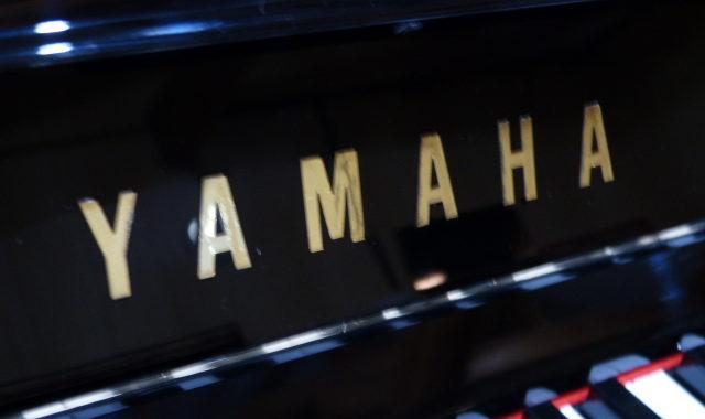 ヤマハUX1(e)