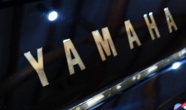 ヤマハU3A(e)