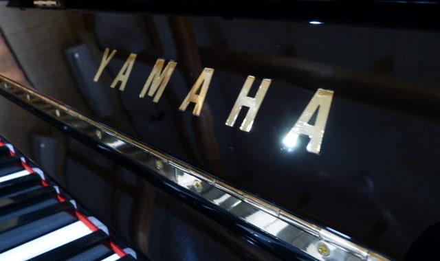 ヤマハU3H(d)
