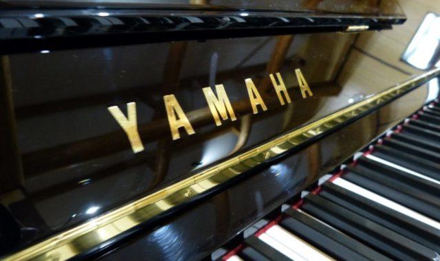 ヤマハU30BL(e)