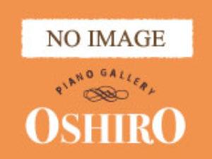 カワイUS63H ¥320000(税抜)1900597  1989 年製造